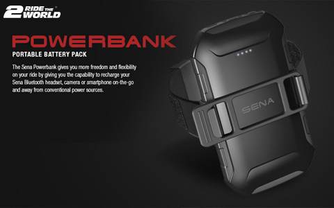New Product-SENA Powerbank